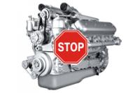 Дистанционная блокировка двигателя