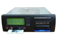 Тахограф КАСБИ DT-20M GSM модем СКЗИ