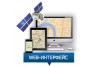 Ежемесячная абонентская плата за  Спутниковый (GPS, ГЛОНАСС) мониторинг
